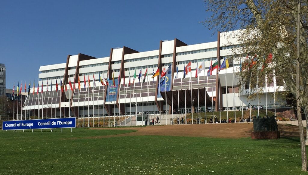Conseil d'Europe, Strasbourg. EuroArt